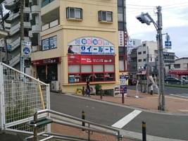 CASANOVA DENTAL CLINIC道順2