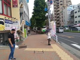 CASANOVA DENTAL CLINIC道順3