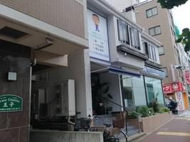 CASANOVA DENTAL CLINIC道順4