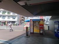 上田歯科医院道順2