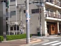 上田歯科医院道順3