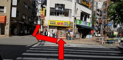 医療法人社団 玉川歯科医院への道順