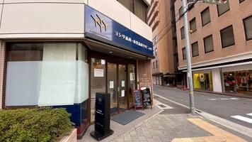 ヨシダ歯科・小児歯科クリニック道順6