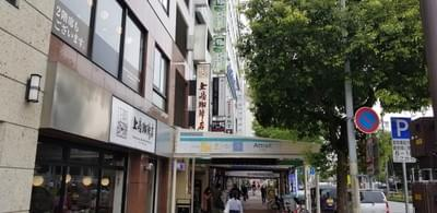 YOURS ORAL CLINIC 元町への道順